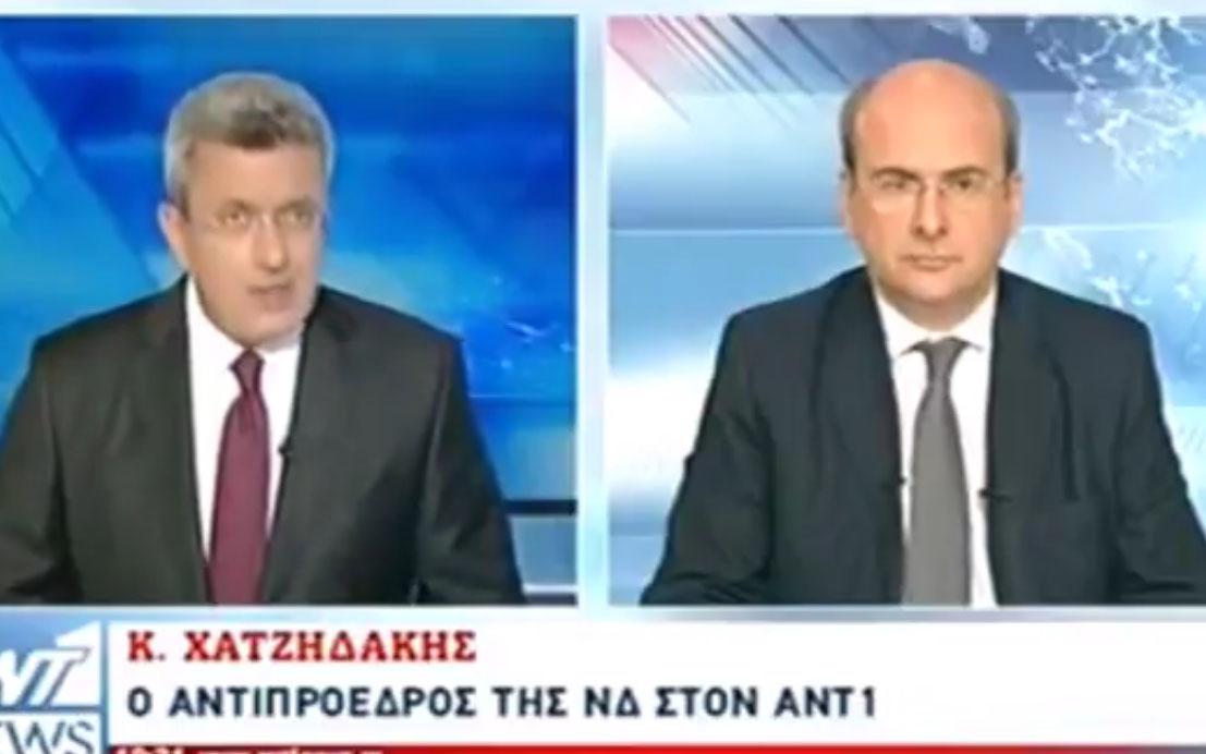 hatzidakis-ant1-xnikolaou